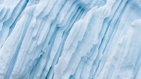 buz,kar