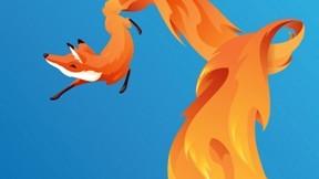 mozilla firefox,tarayıcı,yazılım