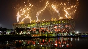 pekin,stad,olimpiyat,gece