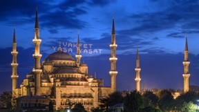 sultan ahmet cami,gece