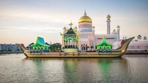 sultan ömer ali seyfeddin cami