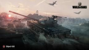 world of tanks,tank,object 430