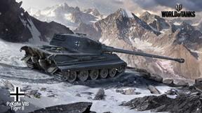 world of tanks,oyun,tiger 2