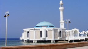 yüzen cami,cami,cidde,suudi arabistan