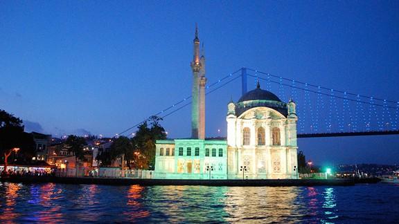 Büyük Mecidiye Cami