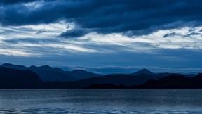 doğa,göl,gece