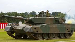 type 90,tank